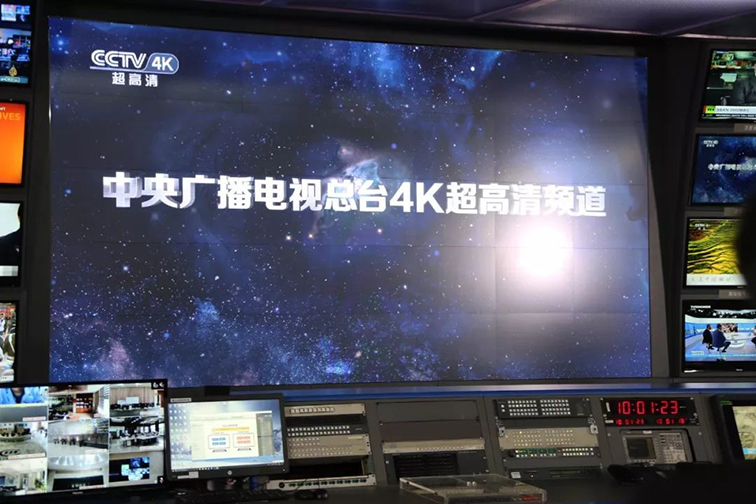 CCTV Launched Its 1st 4K UHD Channel with Sumavision Solution